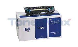 HP LASERJET 4600 FUSER KIT 110V (C9725A)