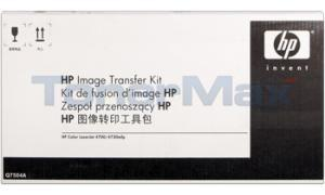 HP CLJ 4700 IMAGE TRANSFER KIT (Q7504A)