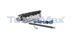 Compatible for HP LASERJET 4100 SERIES MAINTENANCE KIT 110V (C8057A)