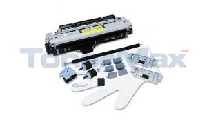 Compatible for HP M5025 MAINTENANCE KIT 110V (Q7832-67901)