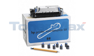 HP LASERJET 4100 MAINTENANCE KIT 120V (C8057-69003)